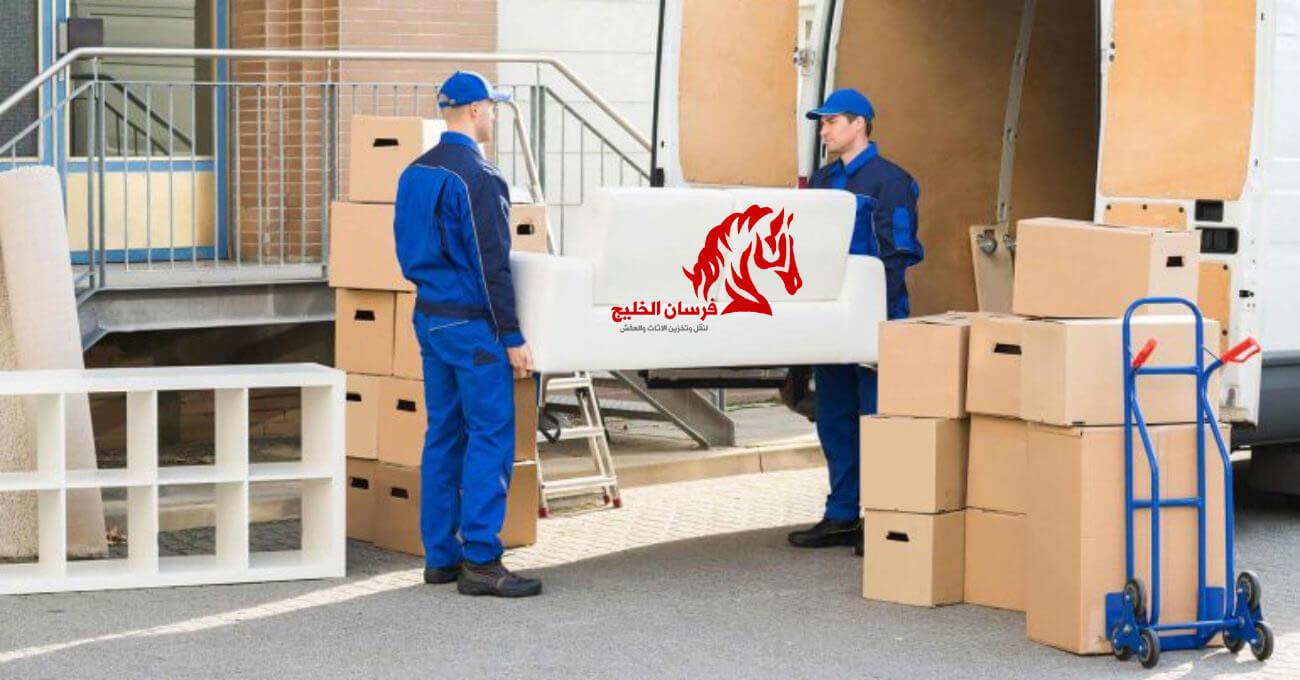 شركة نقل أثاث من الرياض إلى مكة